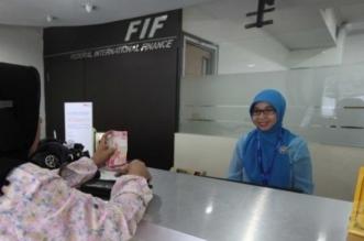 Tahapan dan Cara Pelunasan Kredit Motor FIF Sebelum Waktunya