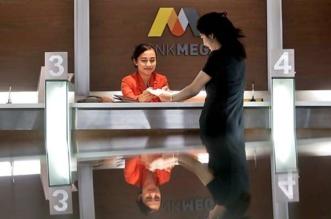 Mengatasi Kartu Kredit Bank Mega Bermasalah, Kredit Macet