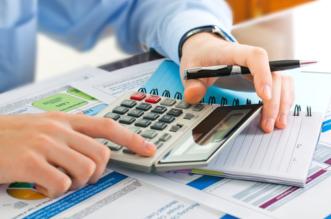 Keringanan Pembayaran Kartu Kredit Bank Mega Bagaimana?