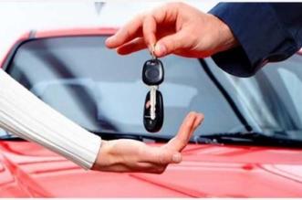 Prosedur Over Kredit Mobil ke Leasing Bagi Pemula